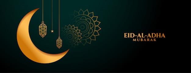 Islamic eid al adha traditional festival golden banner Free Vector