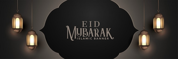 Islamic eid festival banner with hanging lamps Free Vector
