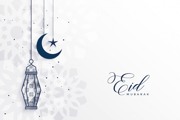 Islamic eid festival greeting with lamp and moon Free Vector