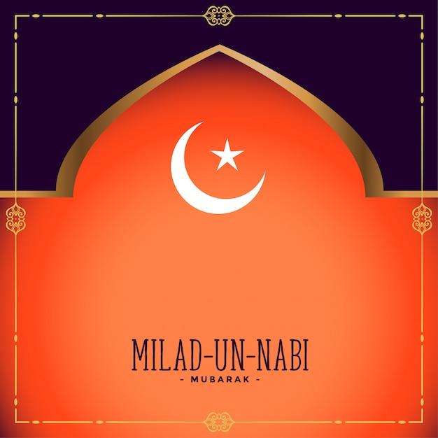 Islamic eid milad un nabi festival card Free Vector