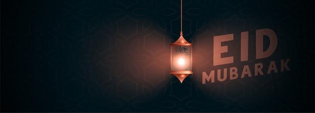 Islamic eid mubarak festival banner with lantern light Free Vector