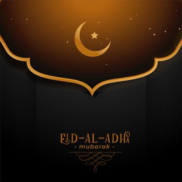 Islamic festival of eid al adha greeting Free Vector