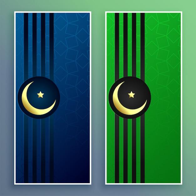 Islamic golden moon vector illustration Free Vector