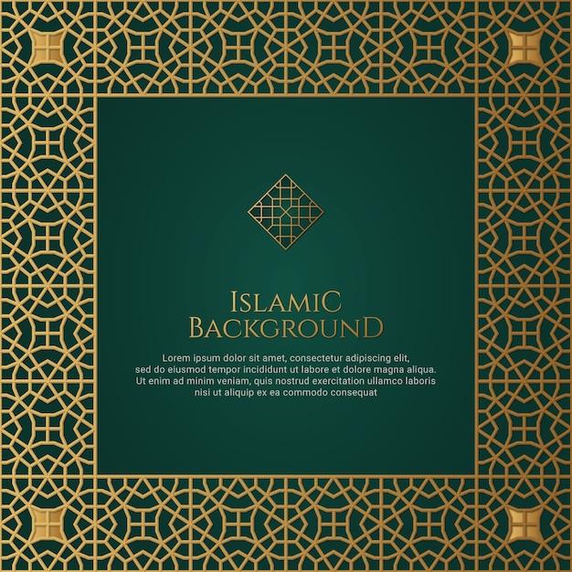 Исламский зеленый орнамент границы кадра арабески узор фона Premium векторы
