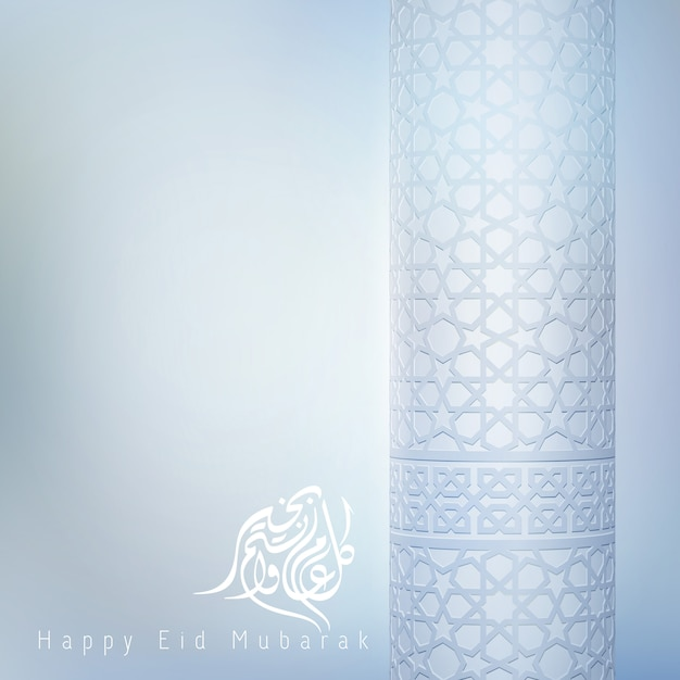 Islamic greeting card background eid mubarak Premium Vector