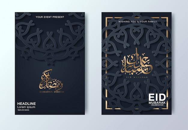 Islamic greeting card Premium Vector