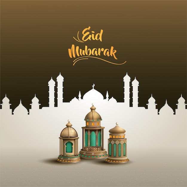 islamic greeting eid mubarak card design template with