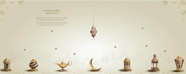 Islamic greeting ramadan kareem card background with gold lanterns Premium Vector