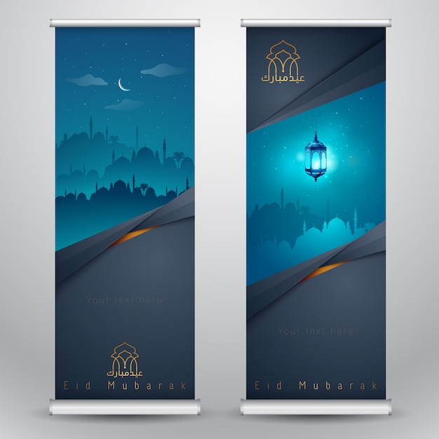 Islamic greeting on roll up banner Premium Vector