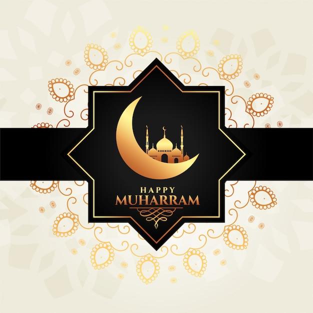 イスラムの幸せなムハラム装飾カード 無料ベクター