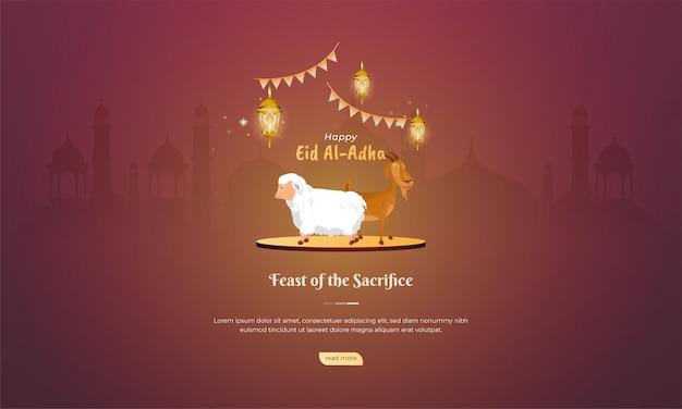 ヤギと羊の挨拶の概念とイードアル犠牲祭のイスラムの休日 Premiumベクター