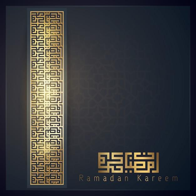 Islamic holy month festival greeting background design ramadan kareem Premium Vector