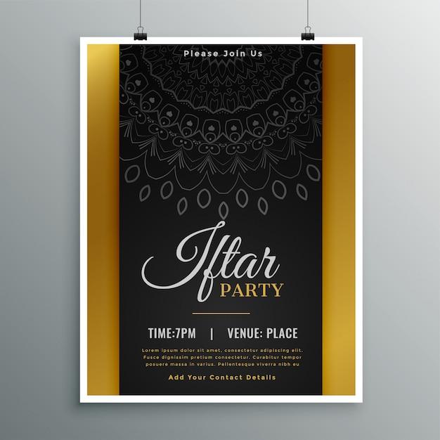 Islamic iftar party invitatin flyer design Free Vector
