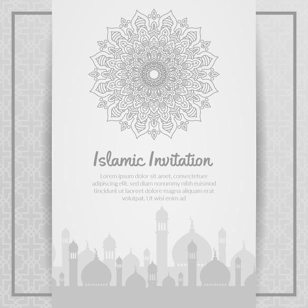 イスラムの招待状、ラマダンカリーム、イードアルアドハ、イードアルフィトリ、装飾用 Premiumベクター
