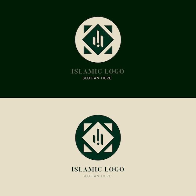 Исламская коллекция логотипов в двух цветах Premium векторы
