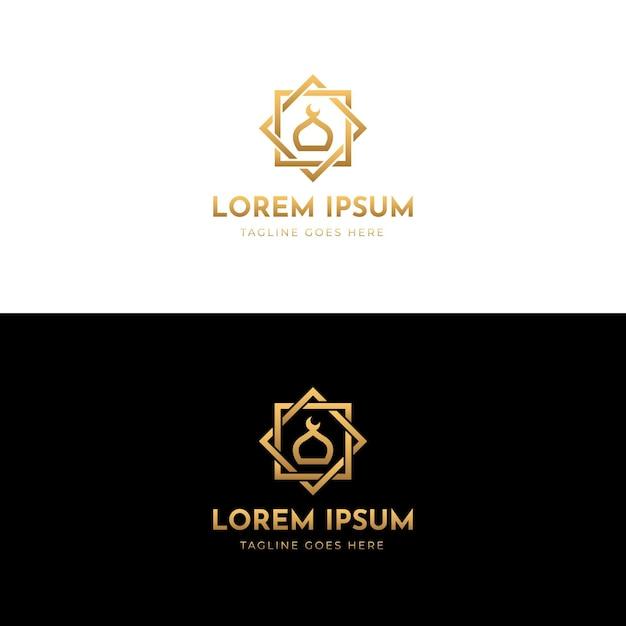 Исламский дизайн логотипа Бесплатные векторы