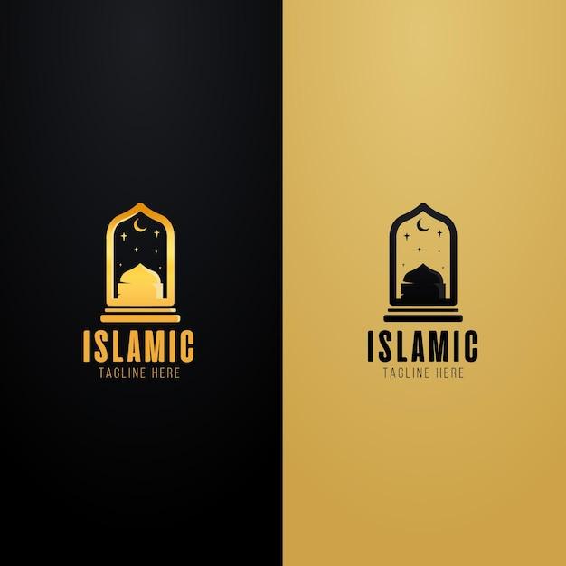 イスラムのロゴを2色で設定 Premiumベクター