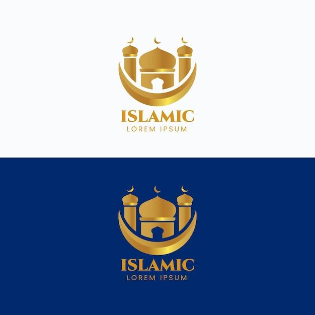 イスラムのロゴのテンプレート 無料ベクター