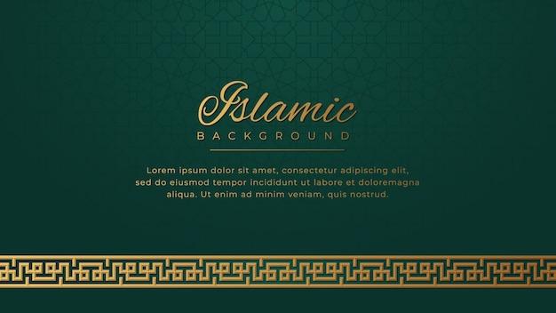 Исламская роскошь золотой орнамент границы арабески узор зеленом фоне Premium векторы