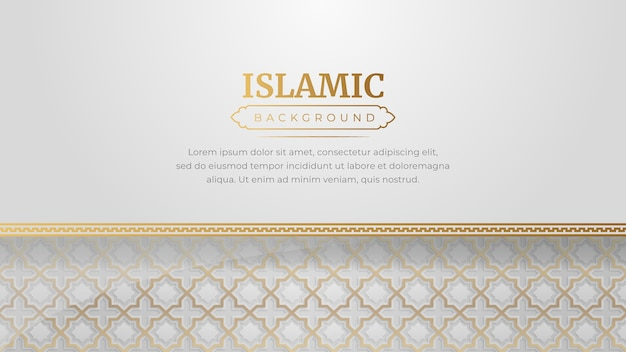 Исламская роскошь орнамент кадра арабески узор фона Premium векторы