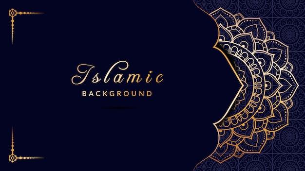 アラビア風のイスラムの豪華な装飾的なマンダラ背景 Premiumベクター
