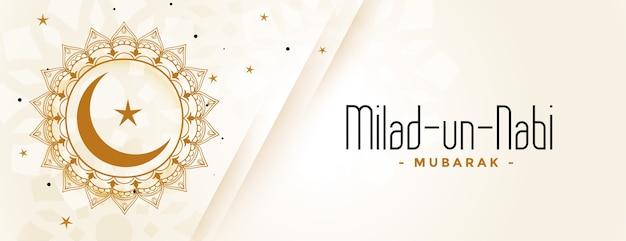 Banner festival islamico milad un nabi barawafat Vettore gratuito