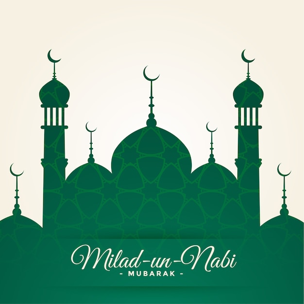 Islamic milad un nabi festival card design Free Vector