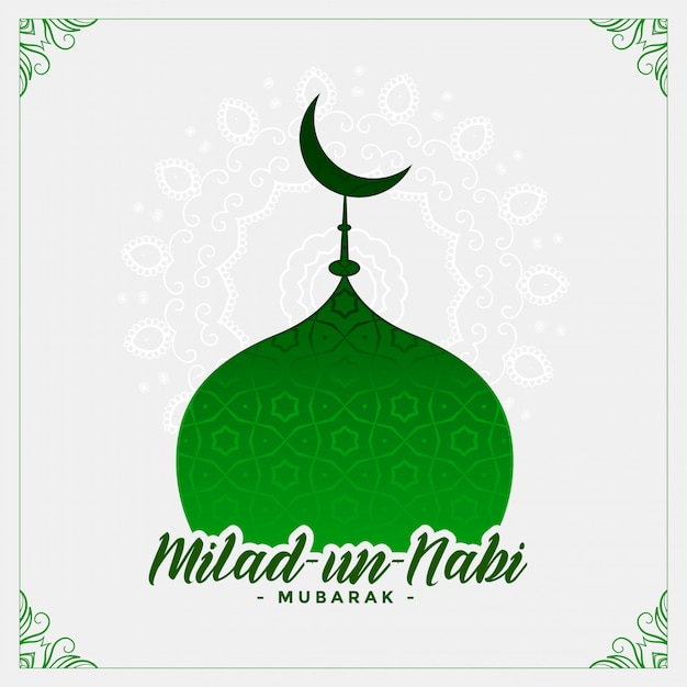 Islamic milad un nabi festival mosque card Free Vector