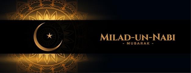 Islamic milad un nabi mubarak golden banner design Free Vector