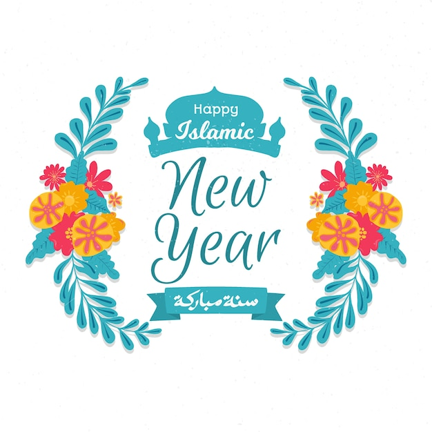 islamic new year background floral islamic new year premium vector