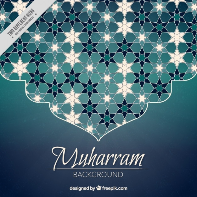 islamic new year background with beautiful abstract decoration free vector