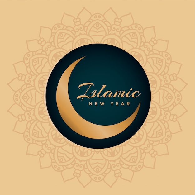 Islamic new year background with moon and mandala art Free Vector