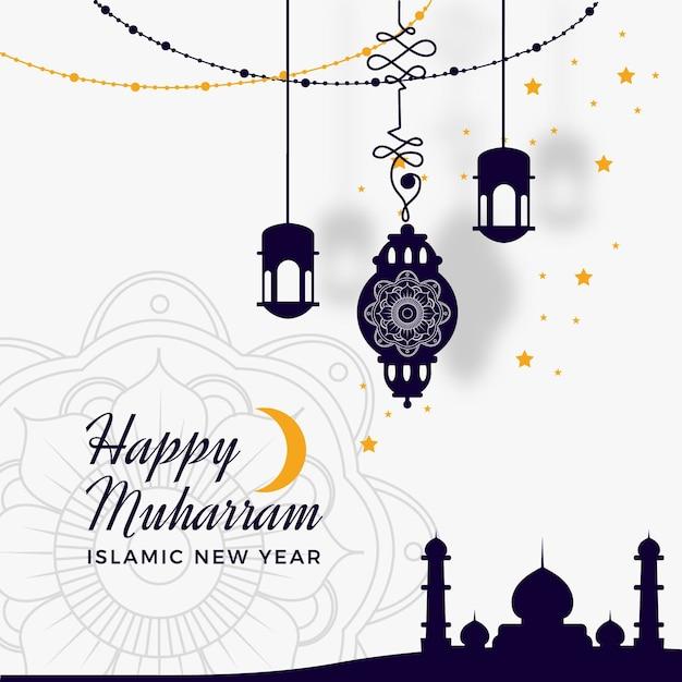 Islamic new year background Premium Vector
