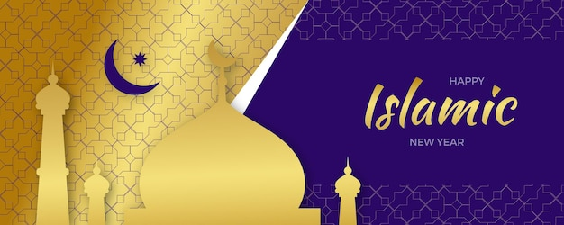 Islamic new year banner template Premium Vector