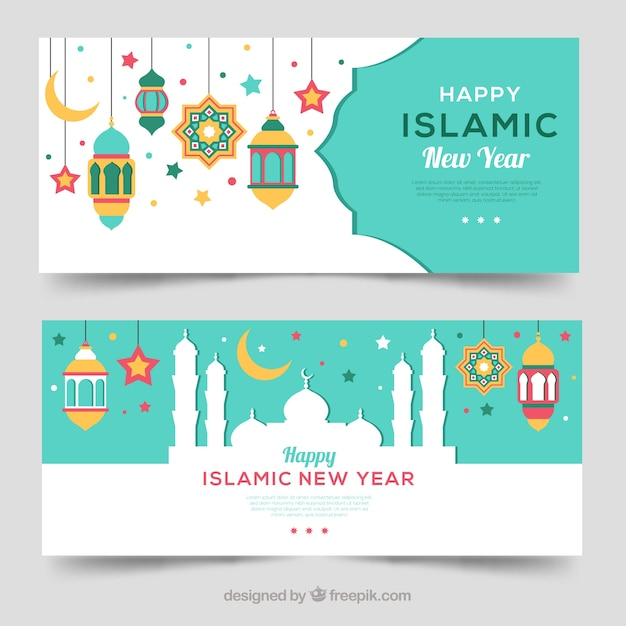 Islamic new year banner Free Vector