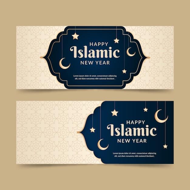 Islamic new year banner Free Vector
