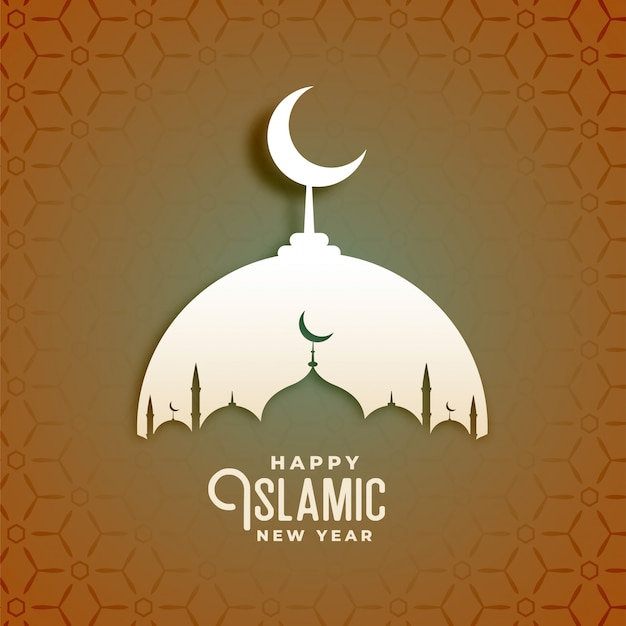 Islamic new year celebration in arabic style Free Vector