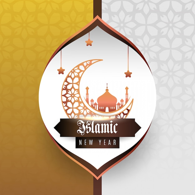 Islamic new year celebration in arabic style Free Vector