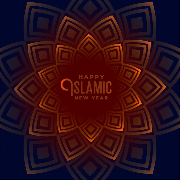 Islamic new year decorative pattern background Free Vector