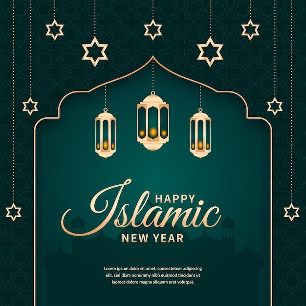 イスラム正月イラストデザイン 無料ベクター