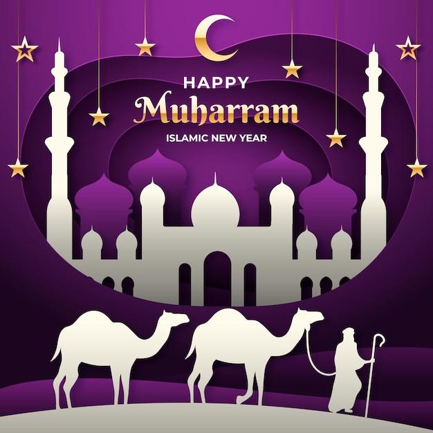 Исламский новый год в бумажном стиле Бесплатные векторы