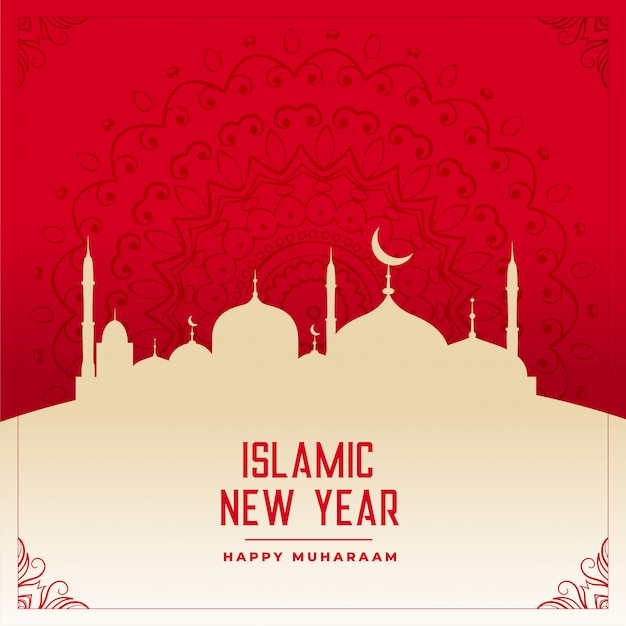 Islamic new year mosque  greeting background Free Vector