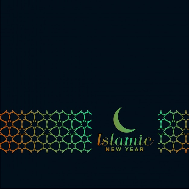 Islamic new year muharram festival background Free Vector