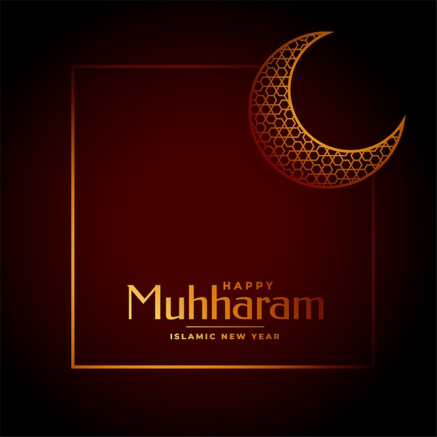 Islamic new year muharram greeting design Free Vector