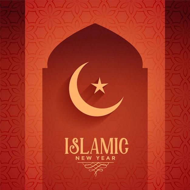 イスラムの新年の赤いグリーティングカード 無料ベクター
