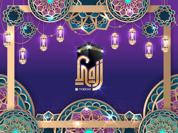 Islamic ornament and background illustration, hajj greeting