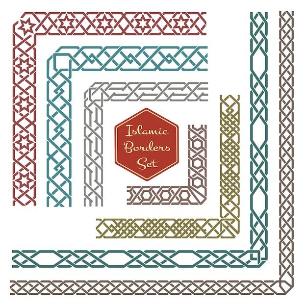 Ornamental Border Images Free Vectors Stock Photos Psd