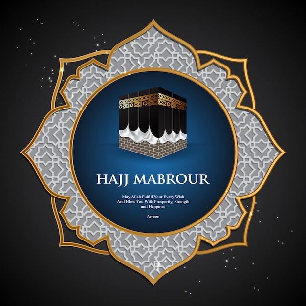 Islamic pilgrimage hajj background illustration Premium Vector