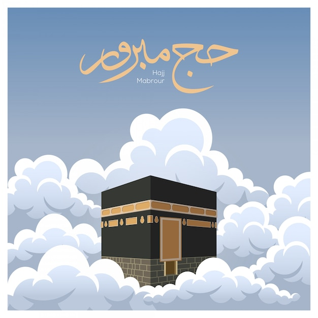 Islamic pilgrimage square background with kaaba on daylight sky illustration Premium Vector