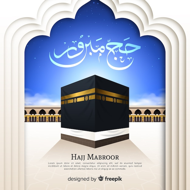 Islamic pilgrimage with arabic text and islamic ornaments Free Vector